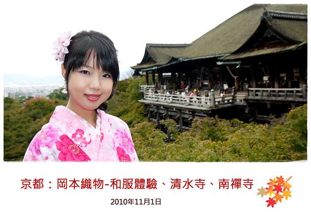 2010-11-01-01ok.jpg